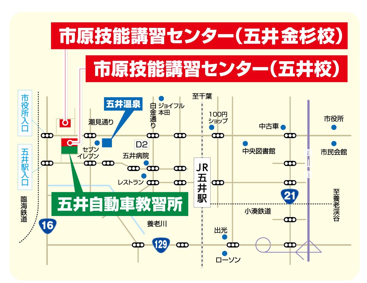 市原技能講習センターのマップ